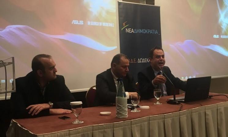 Ο Βασίλης Α. Υψηλάντης  στο 11ο Συνέδριο της ΝΔ, στις 16 και 17 Δεκεμβρίου 2017
